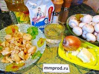 Ингредиенты сливочного супа-пюре из шампиньонов